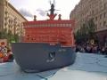 Moskva 870 s11