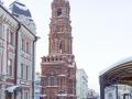 Kazan s1