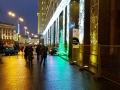 Moscow NY-s11