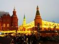 Moscow NY-s9
