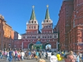 Moscow-2016-summer_s9